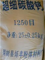 商家供應質量可靠、**的重質碳酸鈣粉