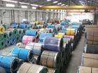 天津榮盛興耀金屬材料有限公司