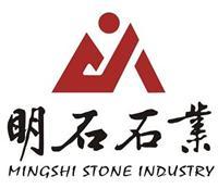 武漢明石石業有限責任公司