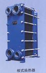 洛陽九和換熱設備有限公司