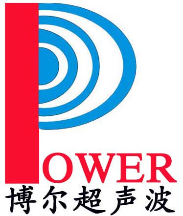 寧波市鄞州博爾超聲波設備有限公司