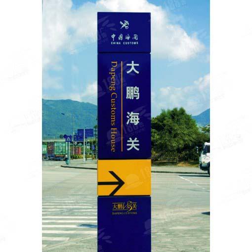 指示牌制作:根据客户的需要,先进行指示牌设计,设计达到客户需求后,进行给类指示牌的制作,指示牌可分为:户外指示牌: 道路、小区指示牌、公园指示牌、路标指示牌、方向指示牌、交通安全指示牌、消防指示牌、安全指示牌。酒店写字楼指示牌:楼层指示牌、商场指示牌、超市指示牌、企业指示牌、公司指示牌,会议指示牌、室内指示牌、大堂指示牌、展览馆指示牌、交通安全指示牌、led指示牌等。 公司专业制作标识导向牌,楼层牌,指示指引牌,房号门牌,宣传栏等;无论是机场、酒店、车站、公司、高档楼盘、学校、银行等地方都必不可少的标识导