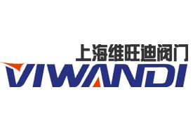 上海維旺迪閥門有限公司