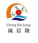 深圳誠寶興工程塑料有限公司
