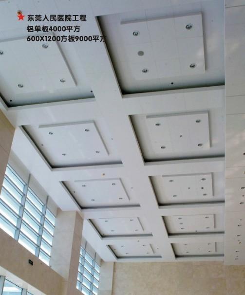 铝蜂窝板,铝塑板