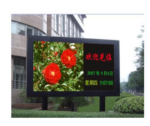 小區園林戶外廣告led顯示屏戶外小區led顯示屏小區不圖片