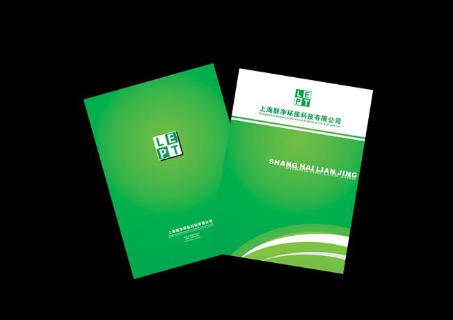 供应福建省纪念册制作 福州市同学录印刷 福州毕业册印刷公司