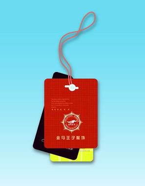供应厦门吊牌印刷报价 福州衣服吊牌制作 泉州产品吊牌设计