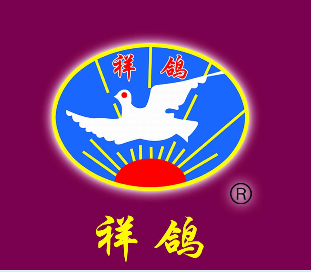 河南四海建材設備有限公司