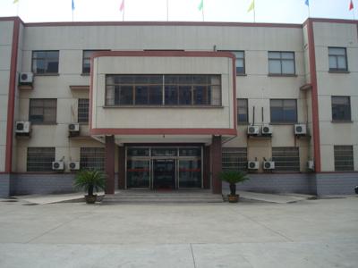 熱烈祝賀江蘇博萃文化產業公司總部創建