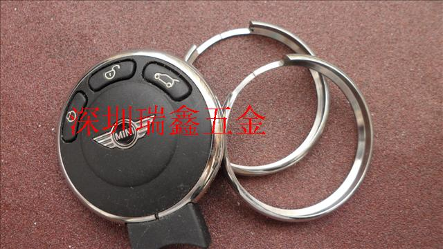 BMW Mini key metal casing