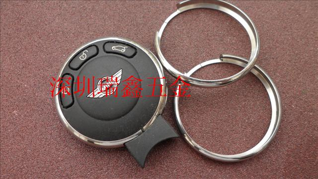 The replacement housing BMW MINI smart key