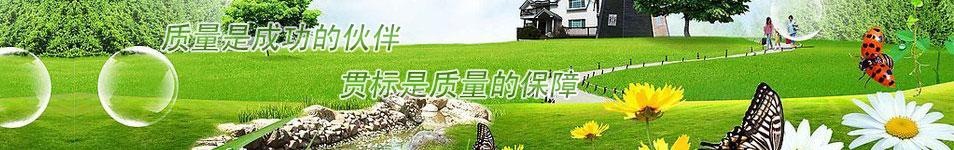 漳州市華淶空氣凈化設備有限公司