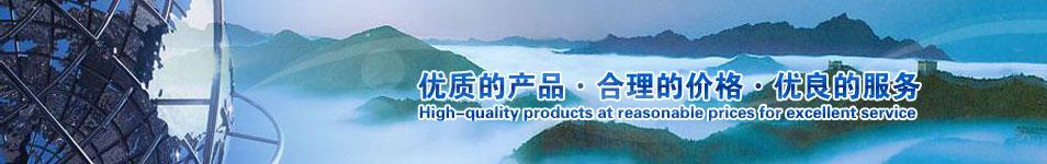 深圳曼依外貿尾貨服裝批發公司