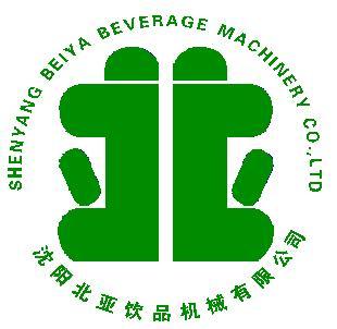沈陽北亞飲品機械郵箱公司