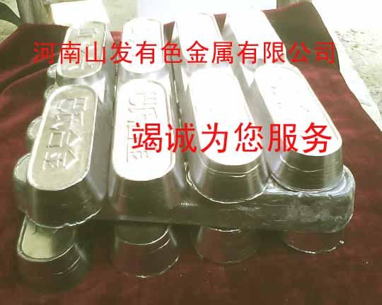 供應巴氏合金價格,耐磨耐腐蝕耐高溫錫合金