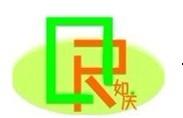 上海如慶電子科技有限公司