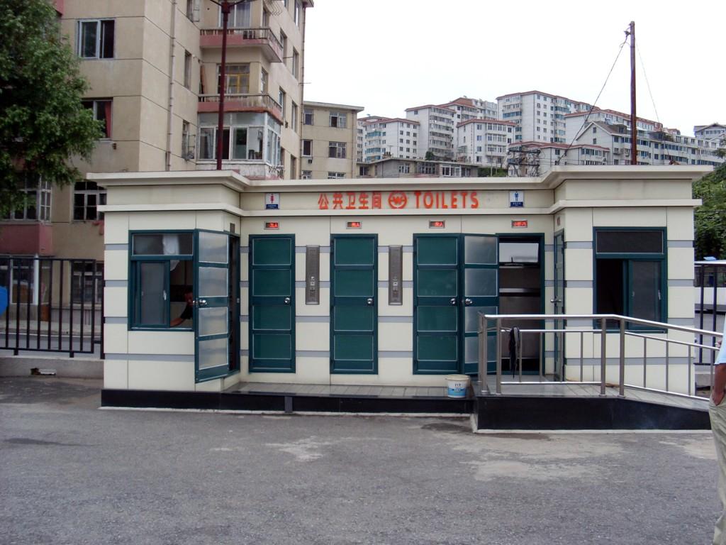 环保公共环卫设施环保厕所