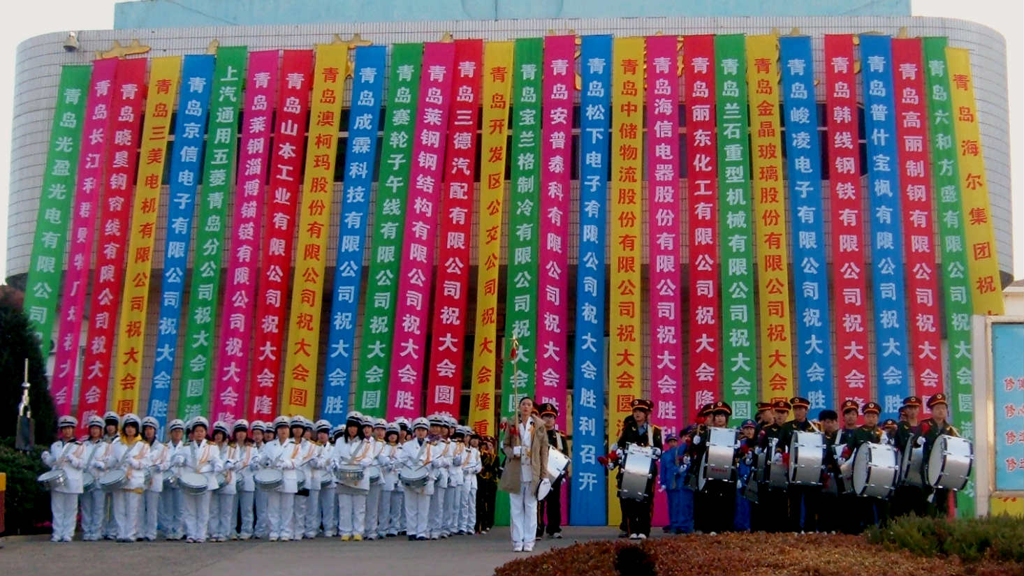 青岛开发区职业中专2015招收镇民毕业生初中一初中许镇图片