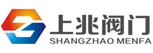 上海上兆閥門制造有限公司