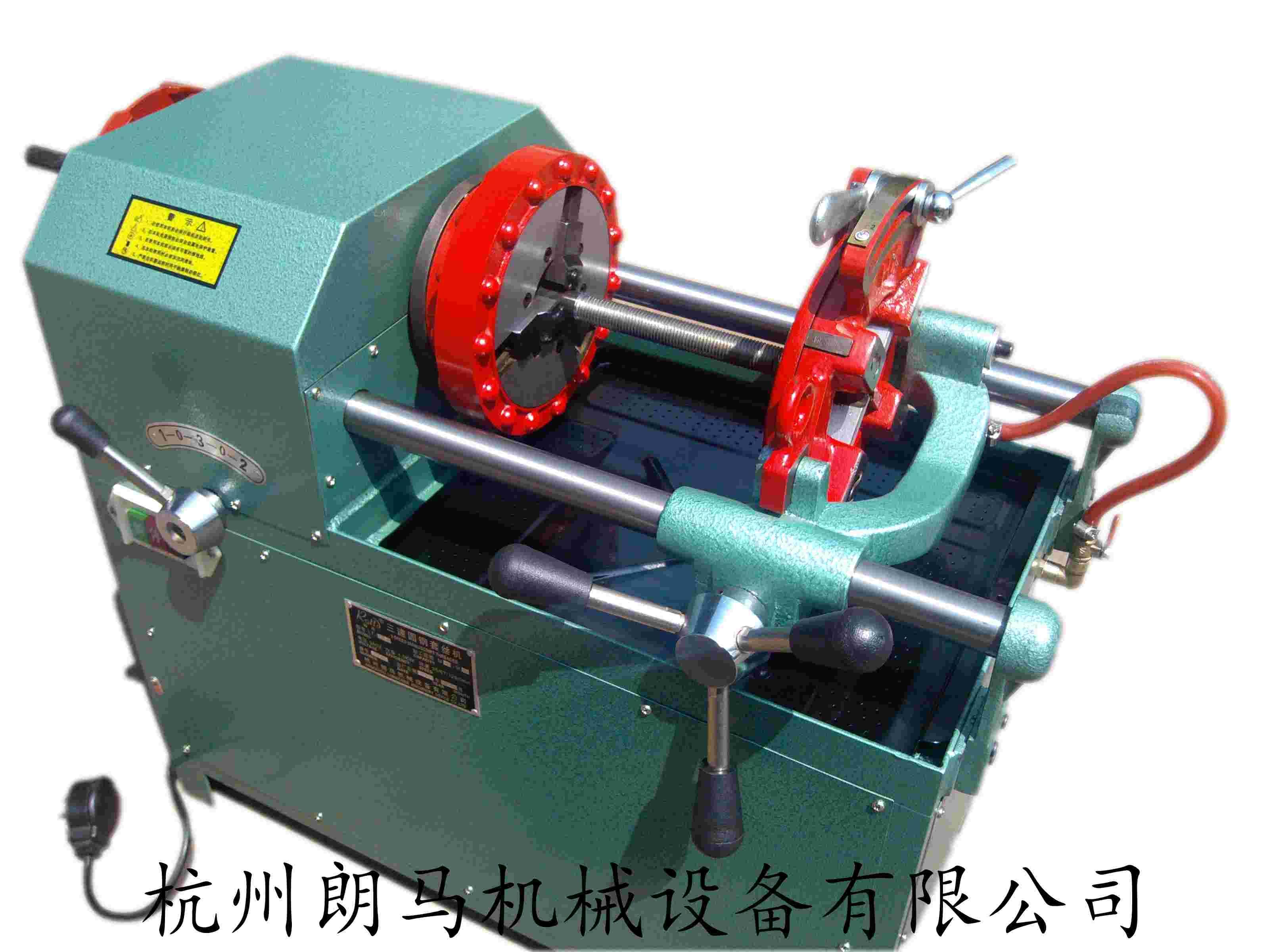 杭州朗馬機械設備有限公司