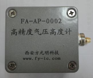 供应fa-ap-0002气压高度计
