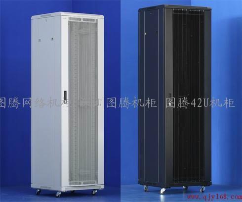 深圳市闊宏科技有限公司