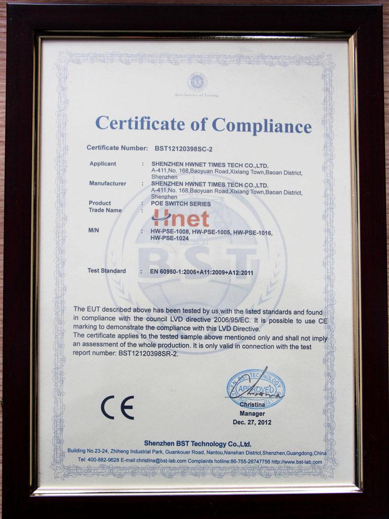 產品認證2