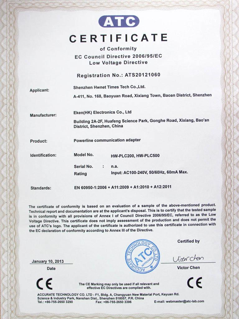 產品認證5