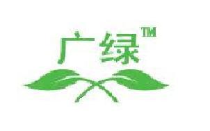 河北廣綠環保設備有限公司