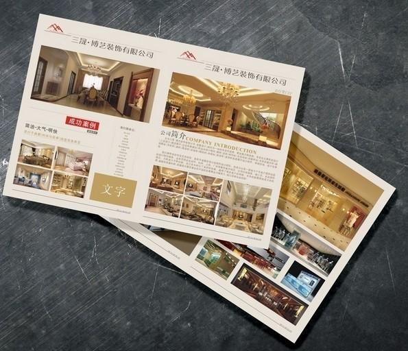 厂a4a5宣传单组织传单v传单dm单彩印广告画册设计制作彩页印制三折页有关于室内设计的打印及协会图片