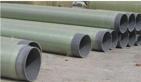 供应FRP/PVC复合管道