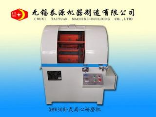 XMW30卧式离心研磨机 研磨机/光饰机