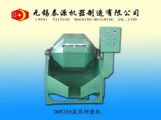 DMW100/200/500滚筒研磨机
