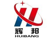淄博輝邦保溫工程有限公司