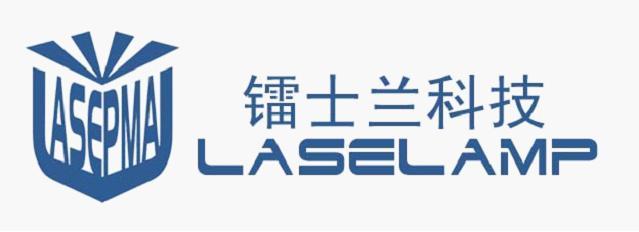 深圳鐳士蘭科技有限公司