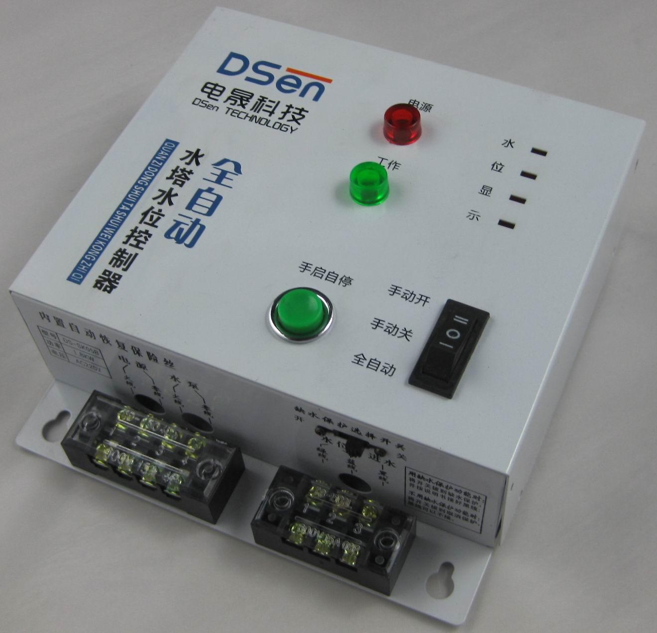 供应液位自动控制器 电晟全自动水位控制器