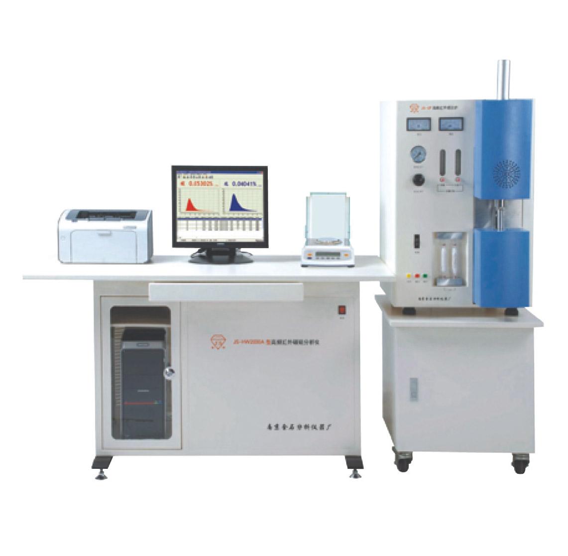 南京金石分析儀器廠