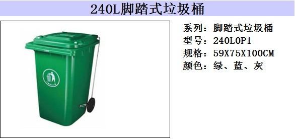 垃圾桶价格表,垃圾桶厂家