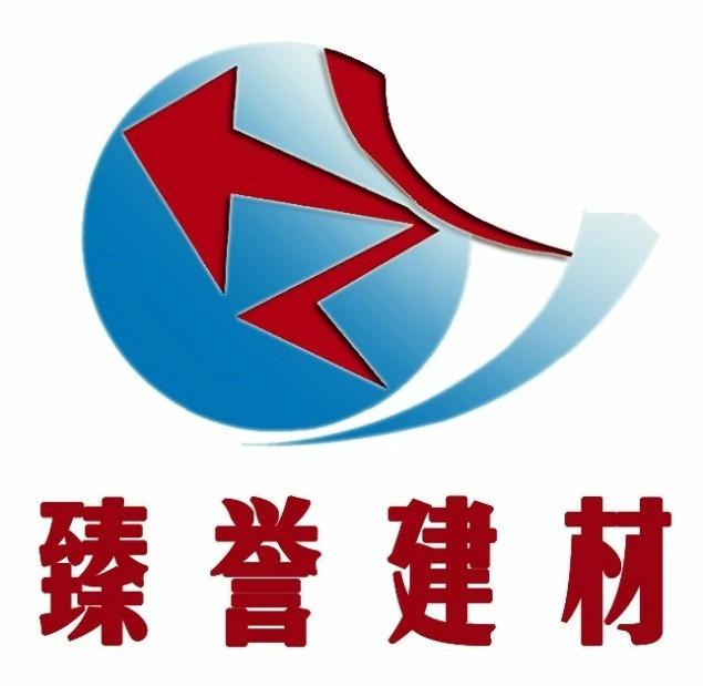 廣州臻譽建筑材料有限公司