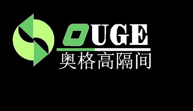 廣州市奧格裝飾有限公司