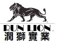 上海潤獅實業有限公司