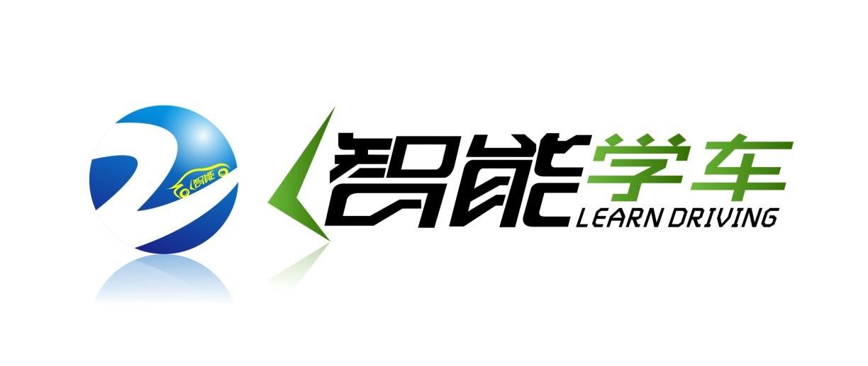 廣州市神壬電子科技有限公司