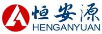 北京恒安源電氣設備有限公司