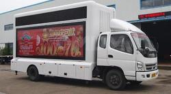 批量供应广西壮族自治区南宁市正宗国五LED宣传车