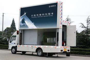 供应广东省汕头市正宗国五广告车
