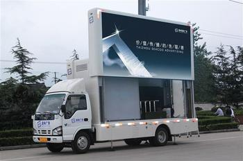 供应四川省阿坝藏族羌族自治州正宗国五广告车