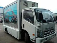 长期供应吉林省四平市正宗国五LED宣传车