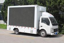 批量供应湖南省怀化市正宗国五LED宣传车