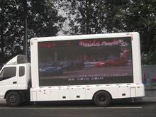 批量供应河南省焦作市福田康瑞广告车